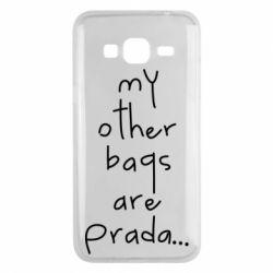 Чохол для Samsung J3 2016 My other bags are prada