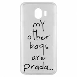 Чохол для Samsung J4 My other bags are prada