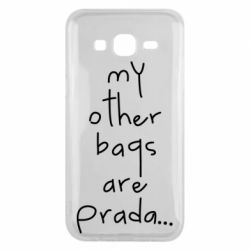 Чохол для Samsung J5 2015 My other bags are prada