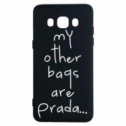 Чохол для Samsung J5 2016 My other bags are prada