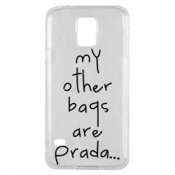 Чохол для Samsung S5 My other bags are prada