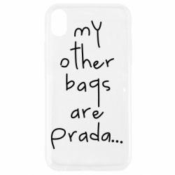 Чохол для iPhone XR My other bags are prada