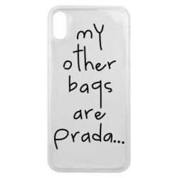 Чохол для iPhone Xs Max My other bags are prada