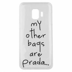 Чохол для Samsung J2 Core My other bags are prada