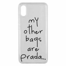Чохол для Xiaomi Mi8 Pro My other bags are prada
