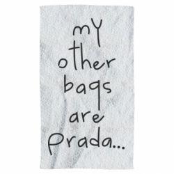 Рушник My other bags are prada