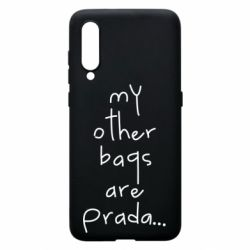 Чохол для Xiaomi Mi9 My other bags are prada