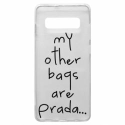 Чохол для Samsung S10+ My other bags are prada