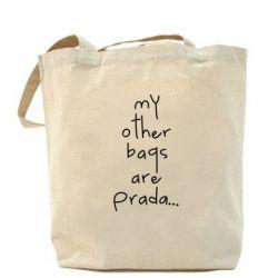 Сумка My other bags are prada