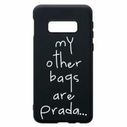 Чохол для Samsung S10e My other bags are prada