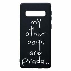Чохол для Samsung S10 My other bags are prada