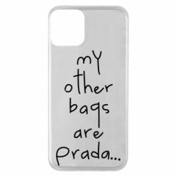 Чохол для iPhone 11 My other bags are prada