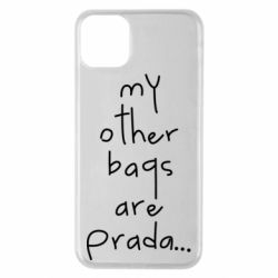 Чохол для iPhone 11 Pro Max My other bags are prada