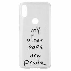Чохол для Xiaomi Mi Play My other bags are prada
