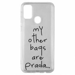 Чохол для Samsung M30s My other bags are prada