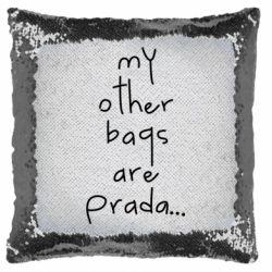 Подушка-хамелеон My other bags are prada