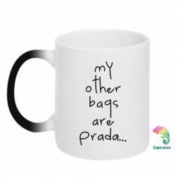 Кружка-хамелеон My other bags are prada