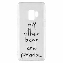 Чохол для Samsung S9 My other bags are prada