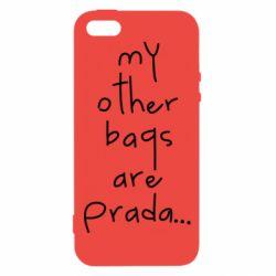 Чохол для iphone 5/5S/SE My other bags are prada