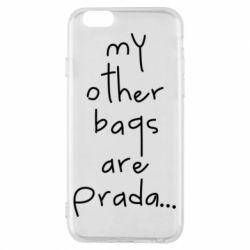 Чохол для iPhone 6/6S My other bags are prada