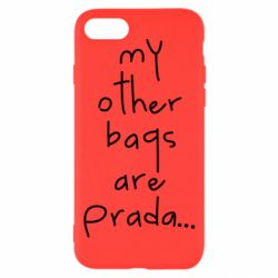 Чохол для iPhone 8 My other bags are prada