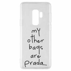 Чохол для Samsung S9+ My other bags are prada