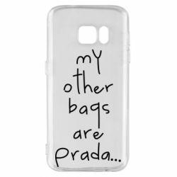 Чохол для Samsung S7 My other bags are prada