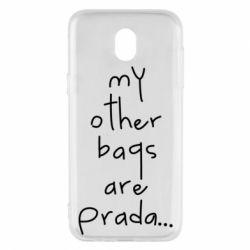 Чохол для Samsung J5 2017 My other bags are prada