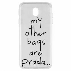 Чохол для Samsung J7 2017 My other bags are prada