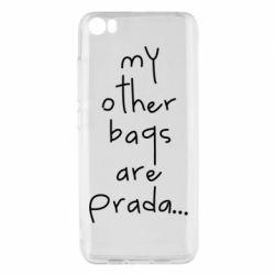 Чохол для Xiaomi Mi5/Mi5 Pro My other bags are prada