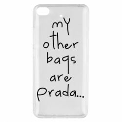 Чохол для Xiaomi Mi 5s My other bags are prada