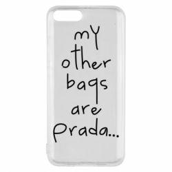 Чохол для Xiaomi Mi6 My other bags are prada