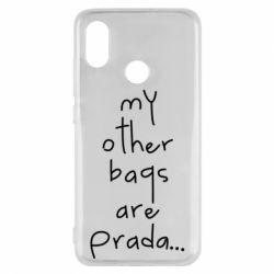 Чохол для Xiaomi Mi8 My other bags are prada