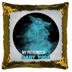 Подушка-хамелеон My patronus is Baby yoda