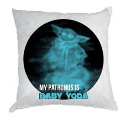 Подушка My patronus is Baby yoda