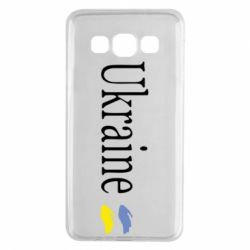 Чохол для Samsung A3 2015 My Ukraine