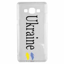 Чохол для Samsung A5 2015 My Ukraine