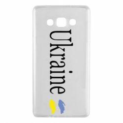Чохол для Samsung A7 2015 My Ukraine