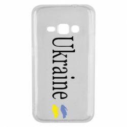 Чохол для Samsung J1 2016 My Ukraine