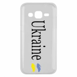 Чохол для Samsung J2 2015 My Ukraine