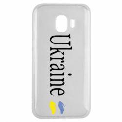Чохол для Samsung J2 2018 My Ukraine
