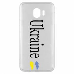 Чохол для Samsung J4 My Ukraine