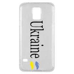 Чохол для Samsung S5 My Ukraine