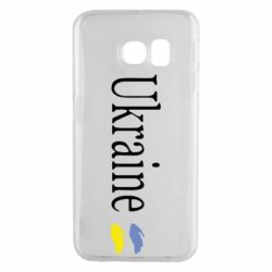 Чохол для Samsung S6 EDGE My Ukraine