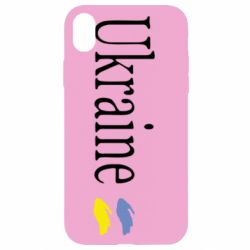 Чохол для iPhone XR My Ukraine