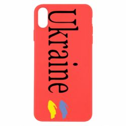 Чохол для iPhone Xs Max My Ukraine