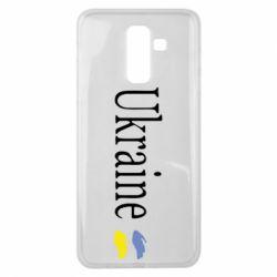 Чохол для Samsung J8 2018 My Ukraine