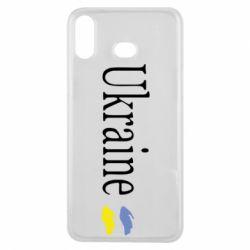 Чохол для Samsung A6s My Ukraine