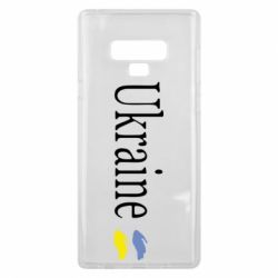Чохол для Samsung Note 9 My Ukraine