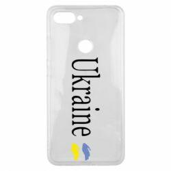 Чохол для Xiaomi Mi8 Lite My Ukraine